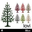 【送料無料】Lovi(ロヴィ) クリスマスツリー Momi-no-ki 50cm / 北欧 クリスマスツリー 【ギフト・プレゼントにも人気】