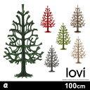 【送料無料】Lovi(ロヴィ) クリスマスツリー Momi-no-ki 100cm / 北欧 クリスマスツリー 【ギフト・プレゼントにも人気】