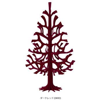 【送料無料】Lovi(ロヴィ)クリスマスツリーMomi-no-ki50cm/北欧クリスマスツリー【ギフト・プレゼントにも人気】