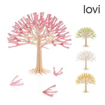 【送料無料】Lovi(ロヴィ)シーズンツリー22cm/北欧【送料無料プレゼント】
