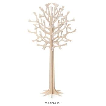 【送料無料】Lovi(ロヴィ)ツリー28cm/北欧白樺【ギフト・プレゼントにも人気おしゃれな北欧雑貨】