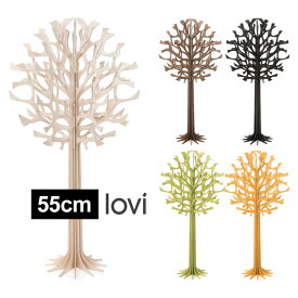 Lovi(ロヴィ) ロヴィツリー 55cm 丸型 ラウンドツリー 北欧 おしゃれな北欧プライウッド ツリー飾り 白樺 フィンランドインテリア 置物 プレゼント ギフトに人気