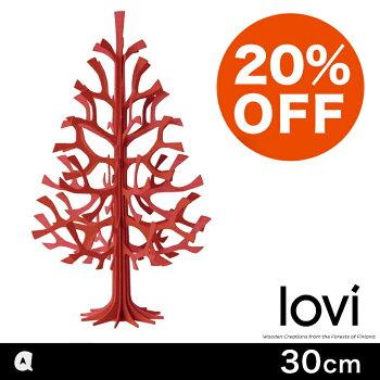 【SALE20%OFF】【送料無料】Lovi(ロヴィ)クリスマスツリーMomi-no-ki30cmブライトレッド/北欧クリスマスツリー【送料無料プレゼント】