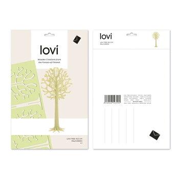 【10倍】Lovi(ロヴィ)ミニツリー13.5cm・16.5cm/北欧ツリー【メール便OKプレゼント】ギフトにも人気♪