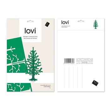 【10倍】Lovi(ロヴィ)ミニクリスマスツリーMomi-no-ki14cm/北欧クリスマスツリー【メール便OKプレゼント】