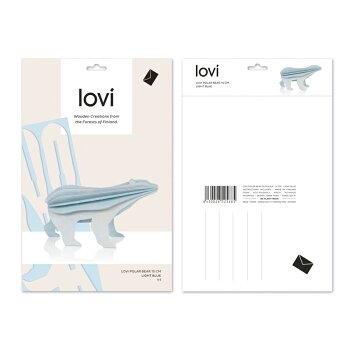 【10倍】Lovi(ロヴィ)ホッキョクグマ(大)15cm(ライトブルー、ホワイト2色)/北欧オーナメントカード白樺【メール便OKプレゼント】