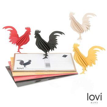 Lovi(ロヴィ)オンドリ10cm(レッド、ブラック、イエロー4色)/北欧オーナメントカードニワトリ鶏鳥白樺【メール便OKプレゼント】