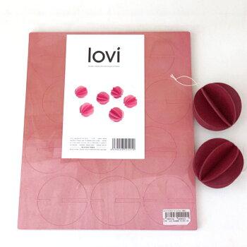 Lovi(ロヴィ)ボール7cm6個入り北欧オーナメントカードおしゃれな北欧プライウッドツリー飾り白樺フィンランドインテリア置物プレゼントギフトに人気