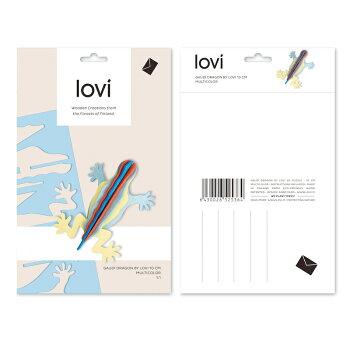 Lovi(ロヴィ)ガウディ・ドラゴンGaudiDragon/トカゲ北欧10cmかわいくてカラフル!【メール便OKプレゼント】