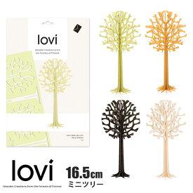 Lovi(ロヴィ)日本総代理店 ロヴィツリー 16.5cm loviツリー 丸ツリー 北欧雑貨 オーナメントカード おしゃれなプライウッド 白樺 フィンランドインテリア プレゼント ギフトに人気 クリスマスツリーとしても人気 ラウンドツリー