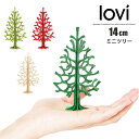 Lovi(ロヴィ)ミニ クリスマス ミニツリー 14cm 手のひらサイズのクリスマスツリー Momi-no-ki もみの木 北欧 フィン…