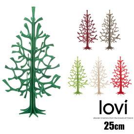 Lovi(ロヴィ) クリスマスツリー Momi-no-ki 25cm もみの木 北欧 フィンランド おしゃれな北欧プライウッド 白樺 フィンランドインテリア 置物 プレゼント ギフトに人気