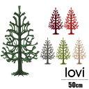 Lovi(ロヴィ) クリスマスツリー Momi-no-ki 50cm もみの木 北欧 フィンランド おしゃれな北欧プライウッド 白樺 フ…