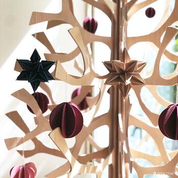 Lovi(ロヴィ)クリスマスツリーMomi-no-ki120cmもみの木北欧フィンランドおしゃれな北欧プライウッド白樺フィンランドインテリア置物プレゼントギフトに人気