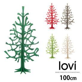 Lovi(ロヴィ)日本総代理店 クリスマスツリー Momi-no-ki 100cm もみの木 北欧 フィンランド おしゃれな北欧プライウッド 白樺 フィンランドインテリア 置物 プレゼント ギフトに人気 lovi ロビ TVで話題のクリスマスツリー