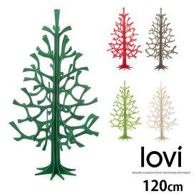 Lovi(ロヴィ)日本総代理店 クリスマスツリー 120cm Momi-no-ki もみの木 北欧雑貨 フィンランド おしゃれな北欧プライウッド 白樺 フィンランドインテリア 置物 プレゼント ギフトに人気 Lovi ロビ TV放送で話題のクリスマスツリー