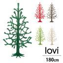 Lovi(ロヴィ)クリスマスツリー 180cm Momi-no-ki もみの木 北欧 フィンランド おしゃれな北欧プライウッド 白樺 フ…
