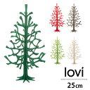 Lovi(ロヴィ)クリスマスツリー 25cm もみの木 Momi-no-ki 北欧 フィンランド Lovi日本総代理店 おしゃれな北欧プラ…