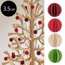 Lovi(ロヴィ) ボール 3.5cm 7個入り レッド/ナチュラル/ライトグリーン/ブライトレッド クリスマスツリー飾り 北欧…