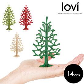 Lovi(ロヴィ)日本総代理店 ミニ クリスマスツリー ミニツリー 14cm 手のひらサイズのクリスマスツリー Momi-no-ki もみの木 おしゃれな北欧雑貨 フィンランドのインテリア 北欧プライウッド 白樺 置物 プレゼント ギフトに人気のオーナメントカード