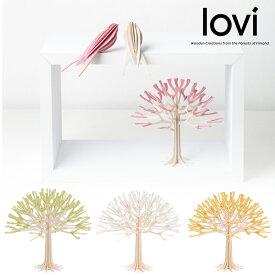 Lovi(ロヴィ) 日本総代理店 ミニシーズンツリー 11.5cm ライトピンク / ライトグリーン / ウォームイエロー / ホワイト 北欧インテリア雑貨 おしゃれな北欧プライウッド ツリー飾り 白樺 フィンランド置物 プレゼント ギフトに人気 桜 さくら