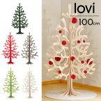 Lovi(ロヴィ)日本総代理店クリスマスツリーMomi-no-ki100cmもみの木北欧フィンランドおしゃれな北欧プライウッド白樺フィンランドインテリア置物プレゼントギフトに人気loviロビTVで話題のクリスマスツリーモミの木ツリー白樺お店の飾り付けに