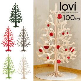 Lovi(ロヴィ)日本総代理店 クリスマスツリー 100cm Momi-no-ki もみの木 北欧 フィンランド おしゃれな北欧プライウッド 白樺 フィンランドインテリア 置物 プレゼント ギフトに人気 lovi ロビ TVで話題のクリスマスツリー モミの木ツリー 白樺