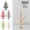 Lovi(ロヴィ)日本総代理店 クリスマスツリー 25cm もみの木 Momi-no-ki 北欧 フィンランド Lovi日本総代理店 おしゃ…