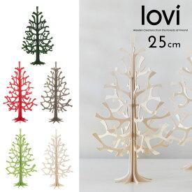 Lovi(ロヴィ)日本総代理店 クリスマスツリー 25cm もみの木 Momi-no-ki 北欧 フィンランド Lovi日本総代理店 おしゃれな北欧プライウッド 白樺 フィンランドインテリア 置物 プレゼント ギフトに人気 北欧インテリア雑貨 TVで話題 モミの木ツリー