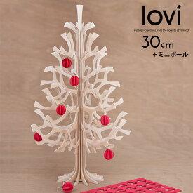 Lovi(ロヴィ)日本総代理店 クリスマスツリー 30cm ミニボール付 Momi-no-ki もみの木 北欧雑貨 オーナメントカード おしゃれな北欧プライウッド 白樺 フィンランドインテリア 置物 プレゼント ギフトに人気 バーチツリー デコレーション TVで話題