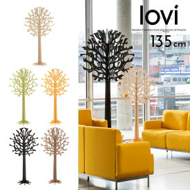 Lovi(ロヴィ)日本総代理店 ロヴィツリー 135cm loviツリー 丸ツリー 北欧雑貨 オーナメントカード おしゃれな北欧プライウッド 白樺 フィンランドインテリア 置物 プレゼント ギフトに人気 Lovi ロヴィ クリスマスツリーとしても人気