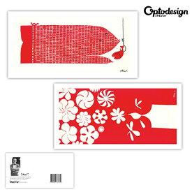 Stig Lindberg スティグ リンドベリ ポストカード Opto design (オプトデザイン) 北欧を代表するリンドベリのポストカード おしゃれな北欧デザイン プレゼント ギフト お手紙 レター ラッピング