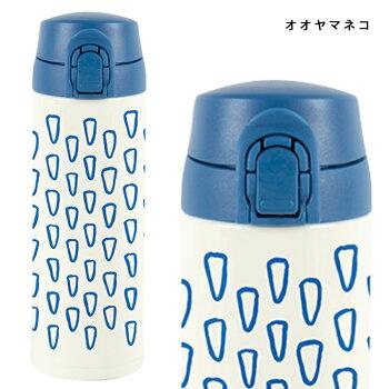 【SALE20%OFF】ワンプッシュマグボトル300ml直飲み北欧テキスタイルscandinavianpatterncollection(スカンジナビアンパターンコレクション)水筒【在庫限り】