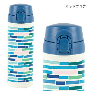 ワンプッシュマグボトル300mlPCscandinavianpatterncollection(スカンジナビアンパターンコレクション)水筒4/4【北欧デザインギフトプレゼントにも人気♪】