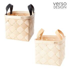 Verso Design(ベルソデザイン)バスケット S レザー ナチュラル NT