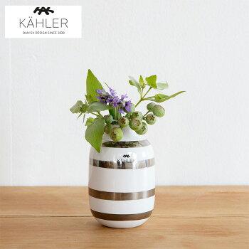 【送料無料】LISALARSON(リサ・ラーソン)VASESCoatコートワードローブシリーズ洋服花瓶陶器置物動物かわいいインテリア北欧雑貨大人気