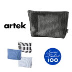 artek(アルテック)ポーチ(大)RIVIリヴィ【北欧artekアルテックアクセサリーメイク小物入れギフトプレゼントにも人気】