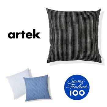 artek(アルテック)クッションカバー50x50RIVIリヴィ【北欧artekアルテックキッチン雑貨ギフトプレゼントにも人気】