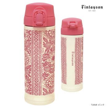 Finlaysonワンプッシュマグボトルフィンレイソンベネリック水筒【北欧デザインギフトプレゼントにも人気♪】