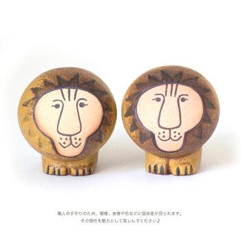 【送料無料】LISALARSON(リサ・ラーソン)LionMiniライオンミニ陶器置物動物かわいいインテリア北欧雑貨大人気