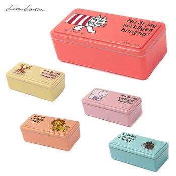 LISALARSON(リサ・ラーソン)マイキー・ハリネズミランチボックス弁当箱レッドブルー猫動物かわいい子供お弁当グッズ小学生