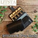 【クーポンあり】LITSTA リティスタ Coin Wallet 2 金具ゴールド Pure Black ピュアブラック   dollaro ドラーロ コイ…