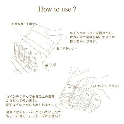 LITSTAリティスタCoinWallet2紺色DarkBluedollaroドラーロ コインキャッチャーコインケース小銭入れコインホルダーメンズレディース高級革小さいシンプルスリムコンパクト人気おすすめおしゃれかわいいプレゼント日本製あす楽レザーブランド
