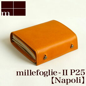 【クーポンあり】エムピウ m+ millefoglie II P25 napoli | 茶色 ブラウン ミッレフォッリエ 財布 サイフ さいふ 札入れ メンズ レディース 2つ折り 二つ折り 革 小さい シンプル スリム コンパクト 人気 おすすめ おしゃれ かわいい ギフト お祝い プレゼント 日本製 即発送