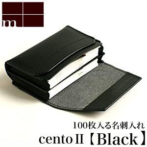 【クーポンあり】エムピウ m+ cento チェント2 black | 名刺入れ カードケース 大容量 幅広マチ たっぷり 100枚入る メンズ レディース イタリアンレザー 牛革 人気 おすすめ おしゃれ かわいい ギ