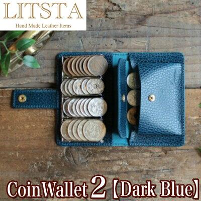 LITSTACoinWallet2コインホルダー付き小銭入れ紺色DarkBlueイタリアンレザー(dollaro)
