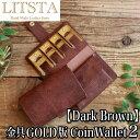 【クーポンあり】LITSTA リティスタ Coin Wallet 2 金具ゴールド D・Brown ダークブラウン | pueblo プエブロ コイン…