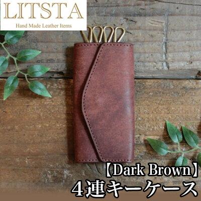 【クーポンあり】LITSTAリティスタ4連キーケースD・Brownダークブラウン|キーホルダーpuebloプエブロイタリアンレザーメンズレディースペア人気おすすめおしゃれかわいい蔵前ブランド日本製