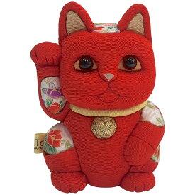 【クーポンあり】柿沼東光 招き猫 小 風水 赤 | 伝統工芸士 開運 まねき猫 まねきねこ 金猫 白猫 黒猫 赤猫 置物 木目込み人形 柿沼人形 人気 おすすめ おしゃれ かわいい プレゼント 日本製