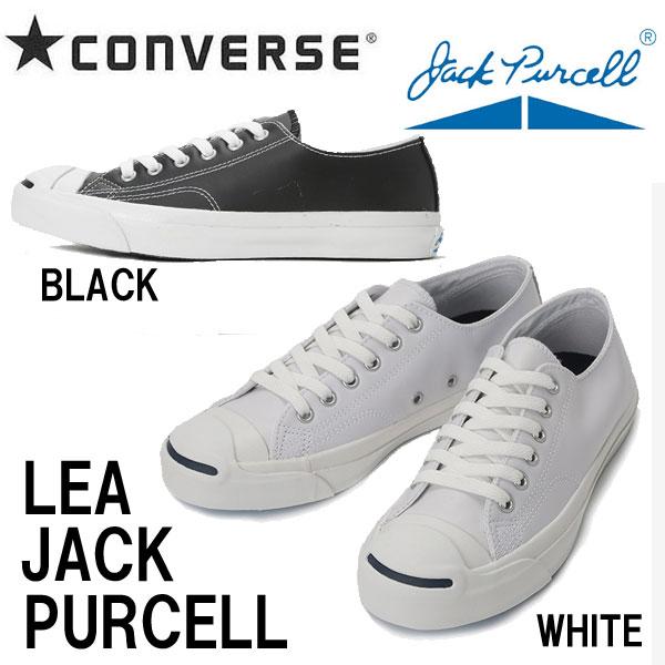 コンバース 22.0cm-25.0cm レザー ジャックパーセル 黒 ブラック 白 ホワイト Converse Leather Jack Purcell Black White レディースサイズ ユニセックス モノトーン スニーカー 靴